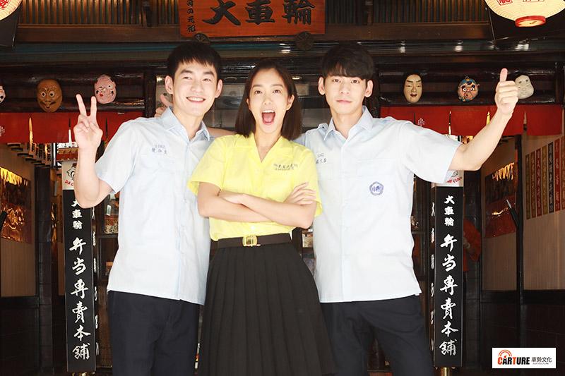 《大債時代》開鏡記者會,主要演員(左起)張書豪、李霈瑜、林柏宏飾演高中時期好友。