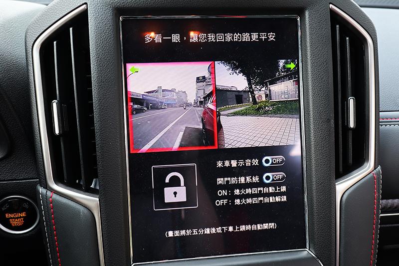 Luxgen首創的開門防撞系統,可有效防止停車不看後方來車的三寶肆虐其他無辜用路人,一定要給它個讚!