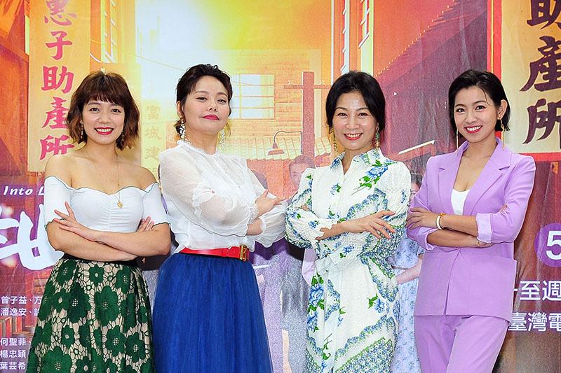 《生生世世》主要演員(左起)林雨宣、林嘉俐、方文琳、米可白。