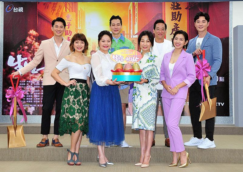 《生生世世》演員(左起)林雨宣、林嘉俐、方文琳、米可白、曾子益、薛仕凌、阿龐、方大緯。
