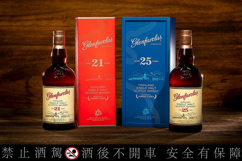 格蘭花格21年及25年單一麥芽蘇格蘭威士忌精裝版