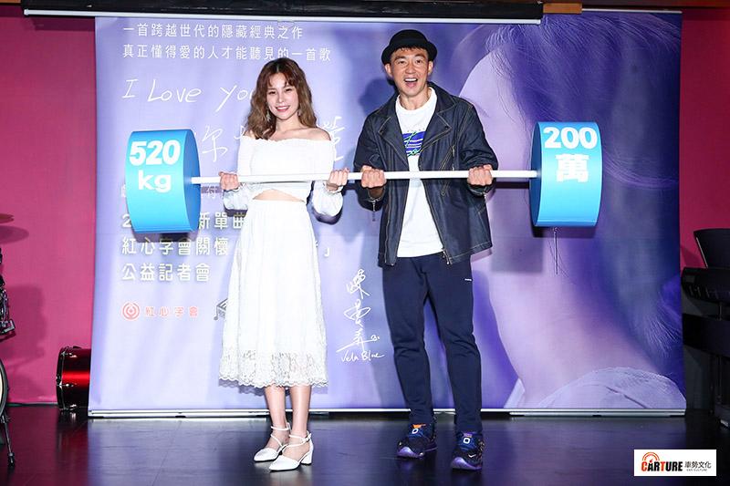 陳曼青(左)單曲「I Love You你懂不懂」關懷失智長者,劉畊宏(右)現身送上祝福。