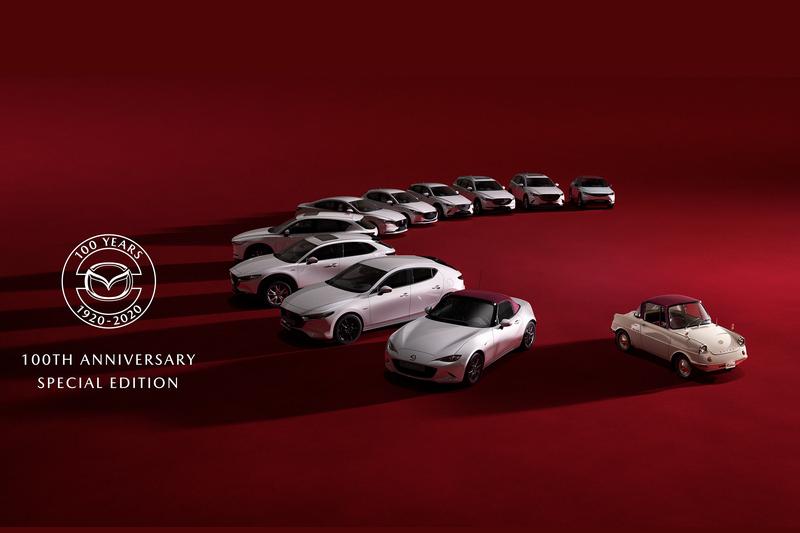 Mazda旗下車型都會提供百週年特仕車。