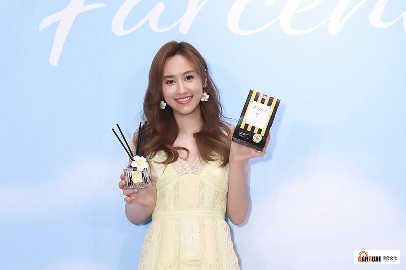 吳姍儒出席 Les Parfums de Farcent (Farcent香水系列) 2020春夏新品發表會。