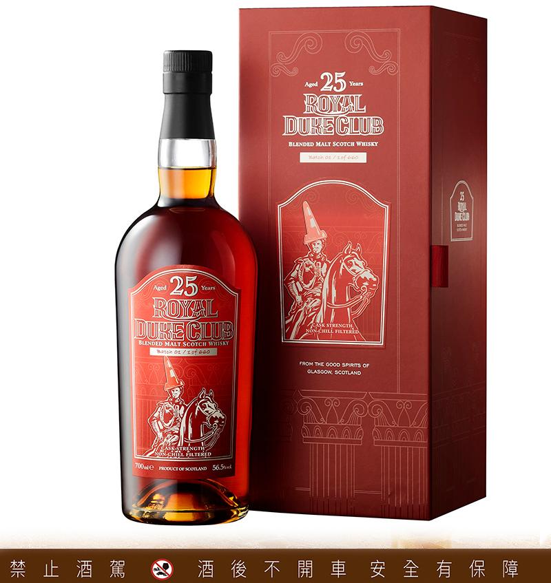 Royal Duke Club紅帽爵士25年蘇格蘭調和麥芽威士忌