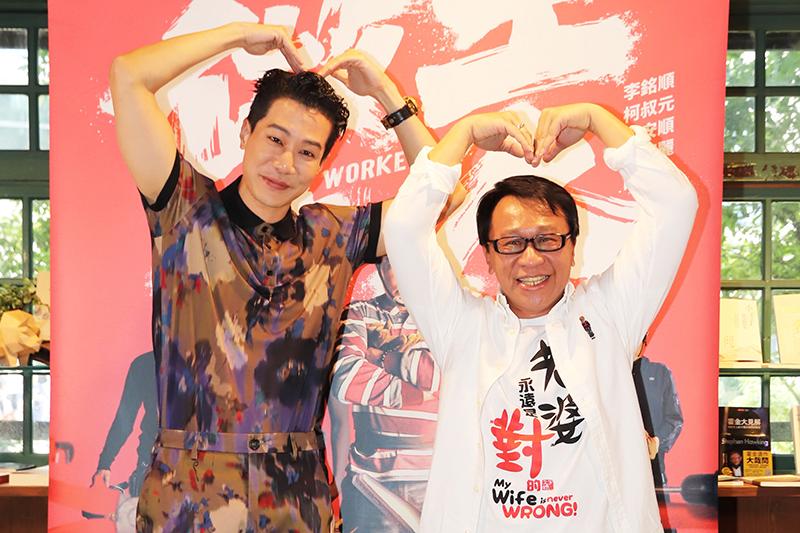 《做工的人》游安順(右)、薛仕凌(左)重現劇中「老婆永遠是對的」愛心手勢。/大慕影藝提供