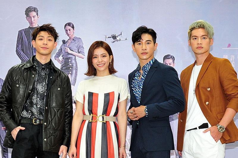 《浪漫輸給你》主要演員(左起)連晨翔、宋芸樺、張立昂、許孟哲。/台視提供