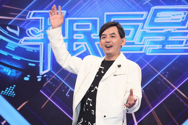 黃子佼選秀節目《平民巨星》,放話「歡迎把我當星夢跳板」。/十全娛樂提供