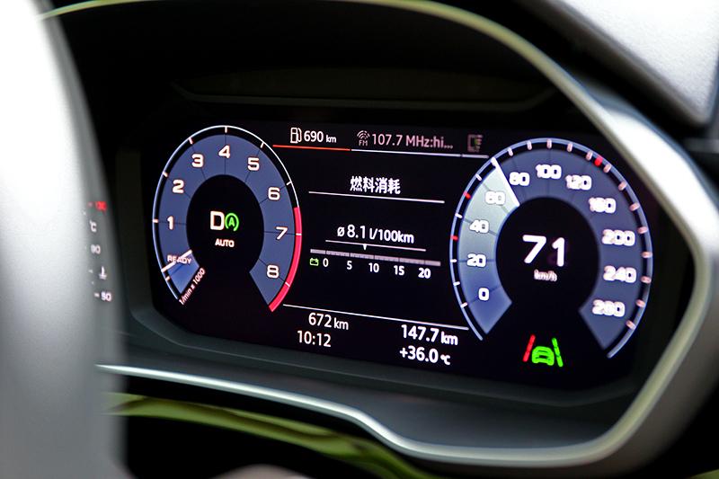 48V系統能讓車輛在節能模式下以熄火狀態滑行。