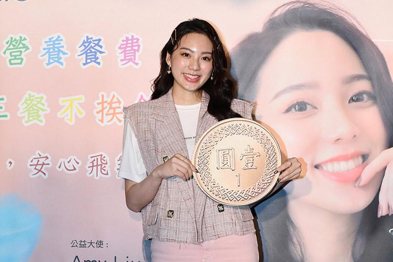歌壇新人Amy Liu擔任紅心字會向陽公益大使,獻唱新歌《第一次》
