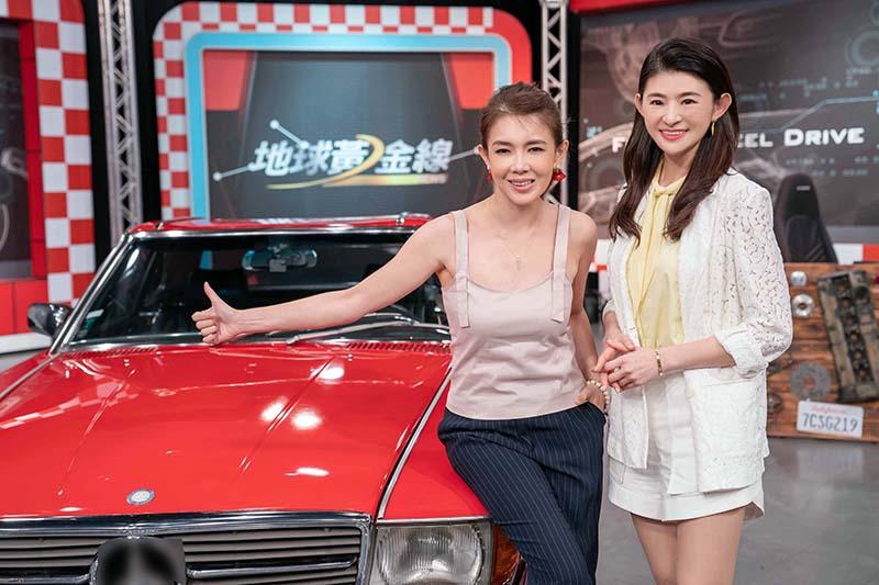 藝人林美貞(左)上《地球黃金線》節目分享她將32年歷史的古董車作為日常代步的用車哲學。