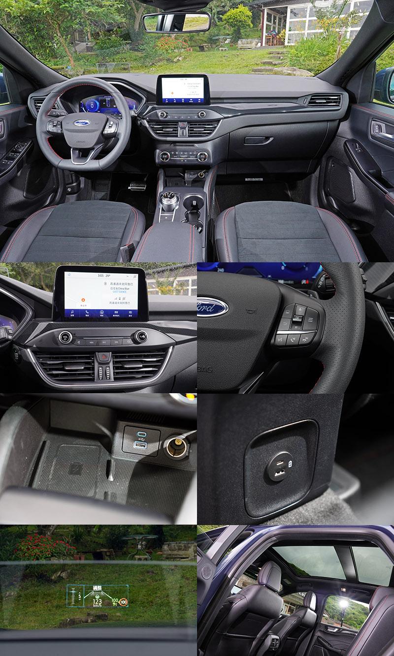 Kuga的座艙布局大致與Focus相似,配備豐富的程度在同級車中少見。