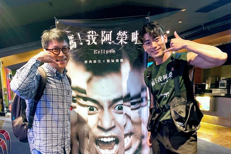 雙阿榮合體!徐愷+原版廣告男主角胡德成:「媽!我阿榮啦」
