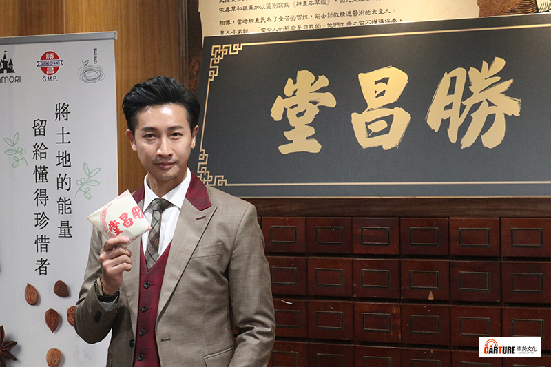 《羅雀高飛》演員Darren邱凱偉出身中藥家族。