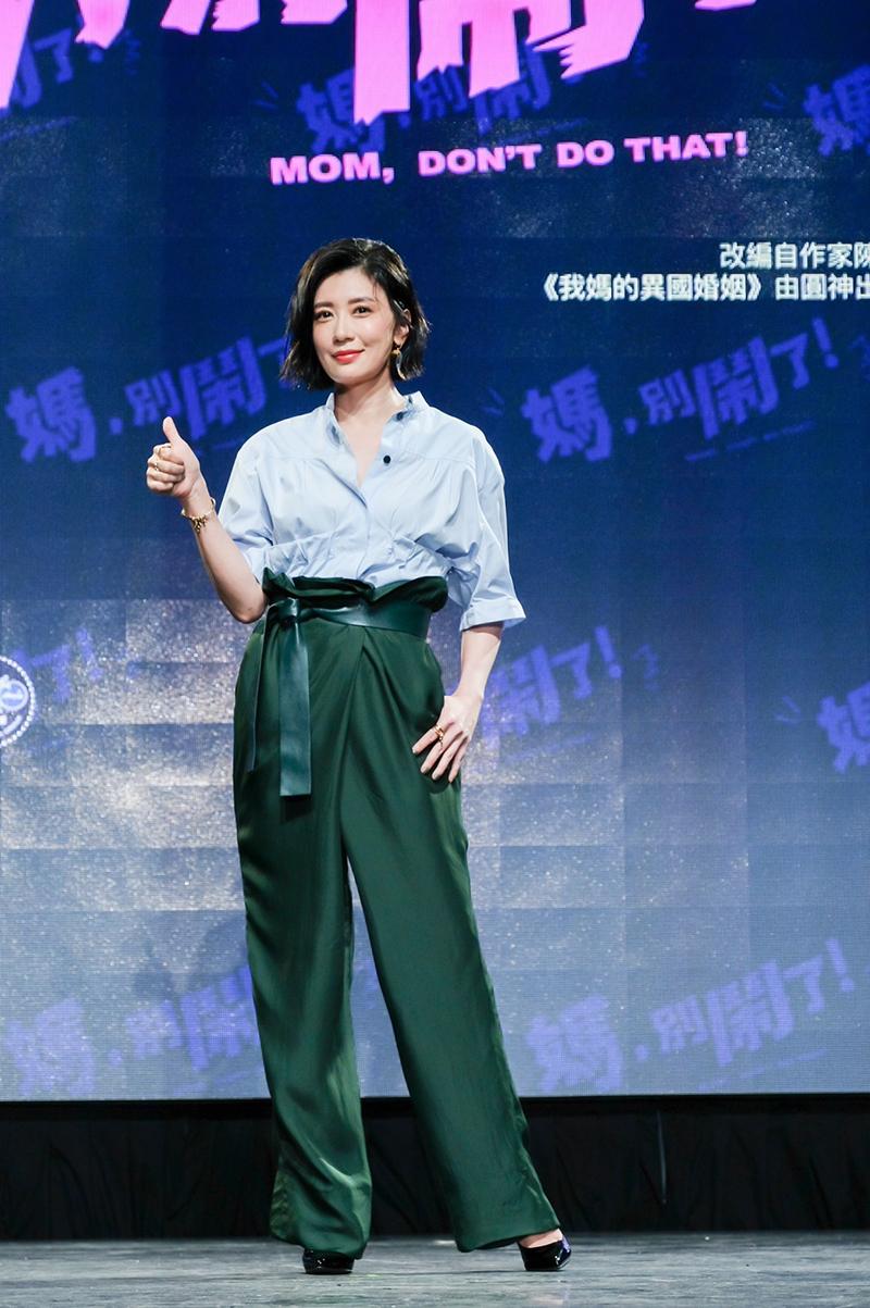賈靜雯擔任製作人與身兼演出影集《媽,別鬧了!》(圖:草舍文化提供)