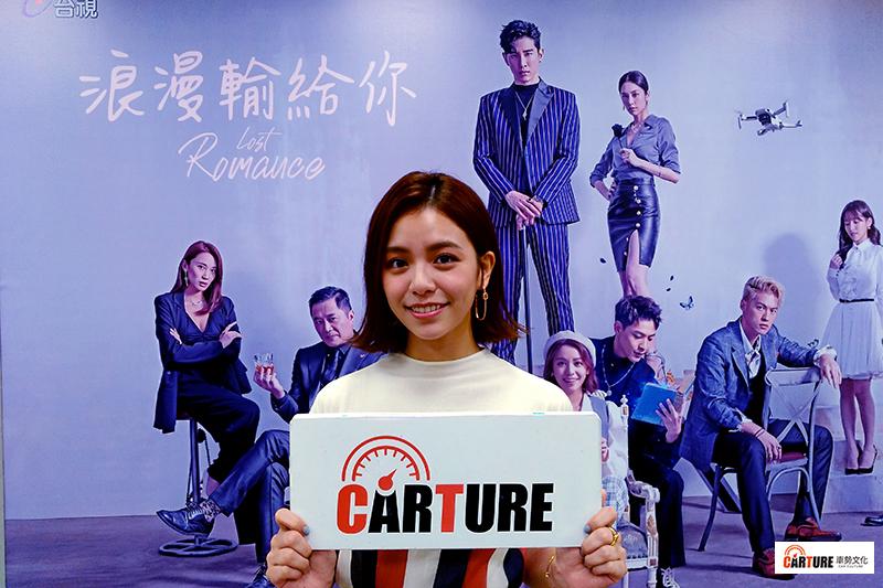 宋芸樺親錄影片,邀大家支持《浪漫輸給你》,愛車的朋友也要鎖定《車勢文化》喔!