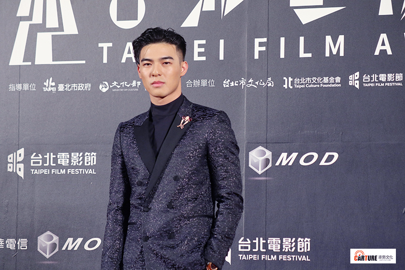 陳昊森出席2020台北電影節。