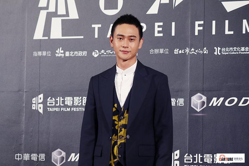 劉冠廷出席2020台北電影節。