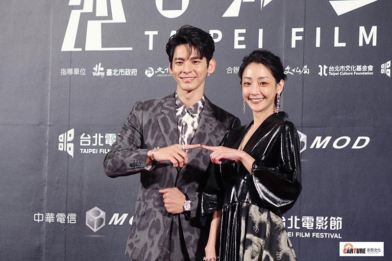 林柏宏(左起)、謝欣穎出席2020台北電影節。