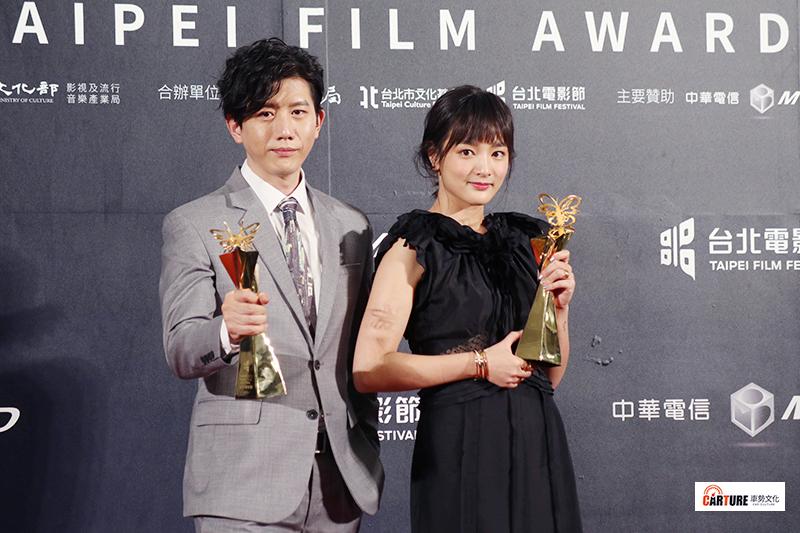 第二十二屆台北電影節頒獎典禮最佳男、女主角獎莫子儀(左起)、王淨。