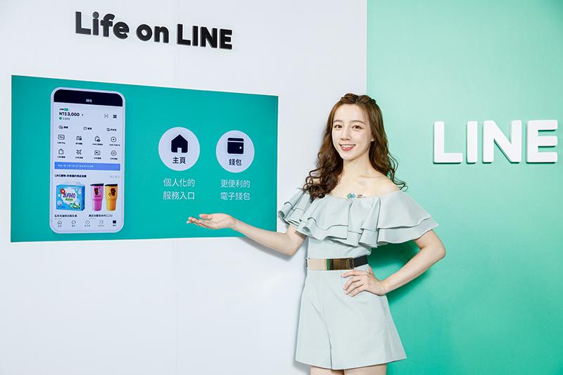 Line通訊軟體的「主頁」與「錢包」頁面將於7月底迎來全新改版,加入更多個人化的貼心設定。(圖由Line提供)