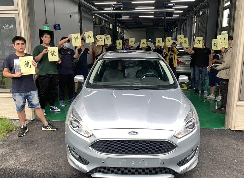 福特六和汽車秉持著永續發展的精神投入技職教育,攜手在地Ford經銷商夥伴福祐汽車於2020捐贈教育用車至萬能科技大學。