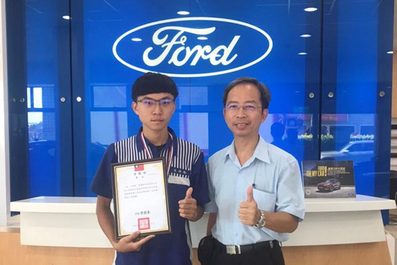 慈幼高工王仲郁同學曾獲第49屆全國技能南區分區技能競賽汽車技術職類第2名,且目前任職於Ford經銷夥伴瑞特汽車。