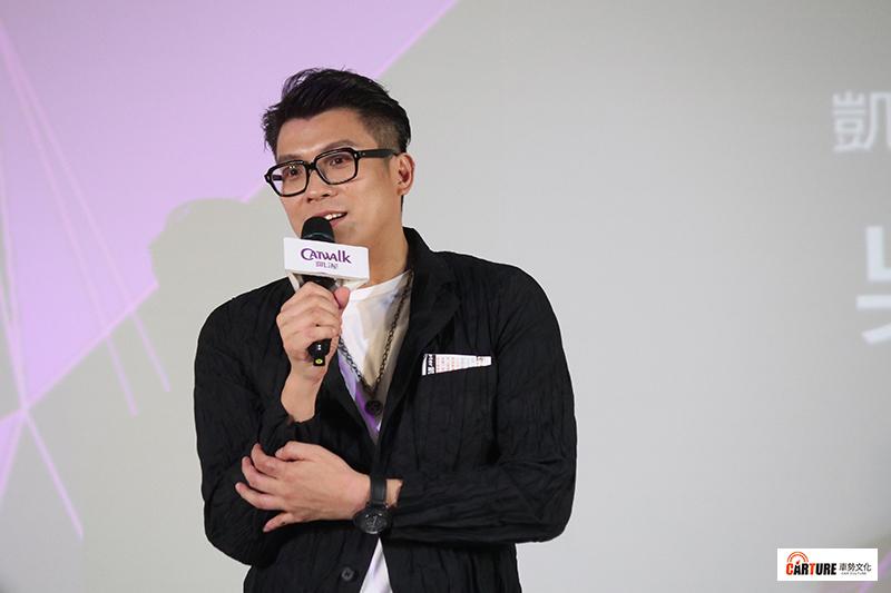凱渥集團董事長吳鋒。