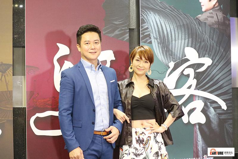 《孟婆客棧》主要演員(左起)王燦、李珞晴。