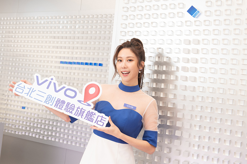 張景嵐最愛vivo台北三創體驗旗艦店的i臺北打卡牆。