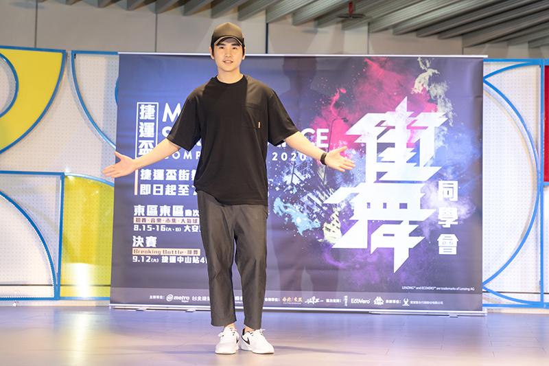 「2020捷運盃街舞大賽」今年昔日Energy團長葉乃文(牛奶)攜手合作,打造全新「流行音樂X街舞」街舞大賽。