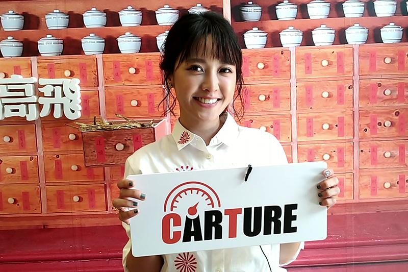 《羅雀高飛》女主角大元(林艾璇)親錄影片,邀大家支持新戲