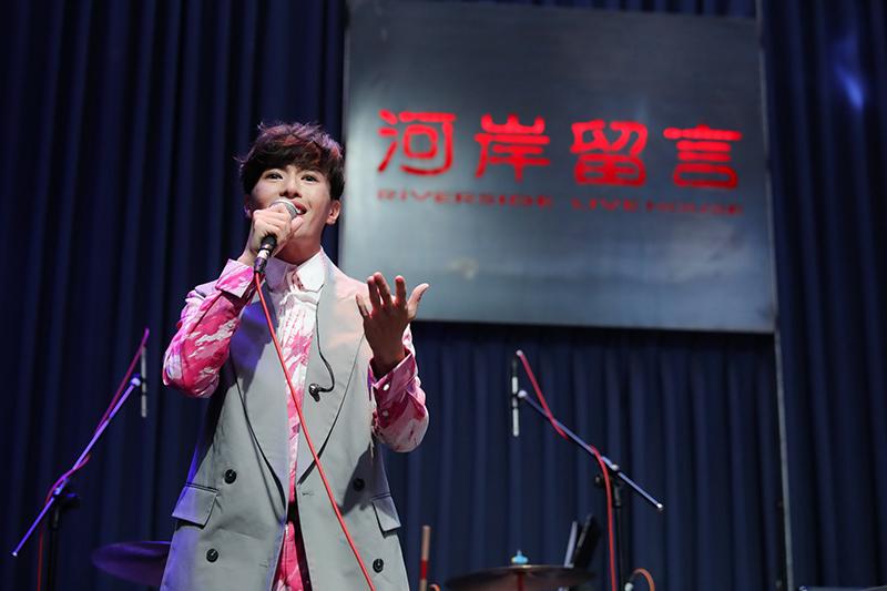 林語菲舉辦新歌公益演唱會《勇敢綻放》追求圓夢 。