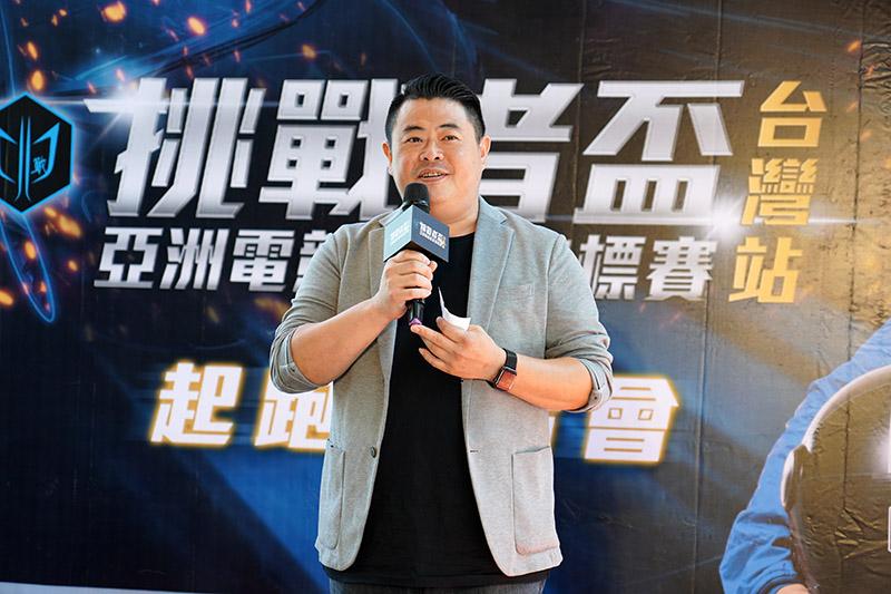 香港商挑戰者電娛媒體台灣分公司代表李櫂宇。