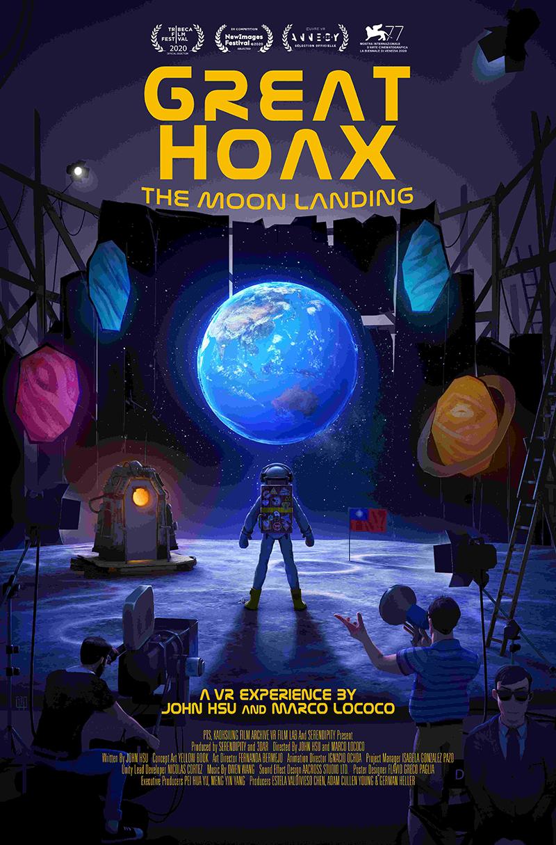 《星際大騙局 之 登月計劃》國際版海報