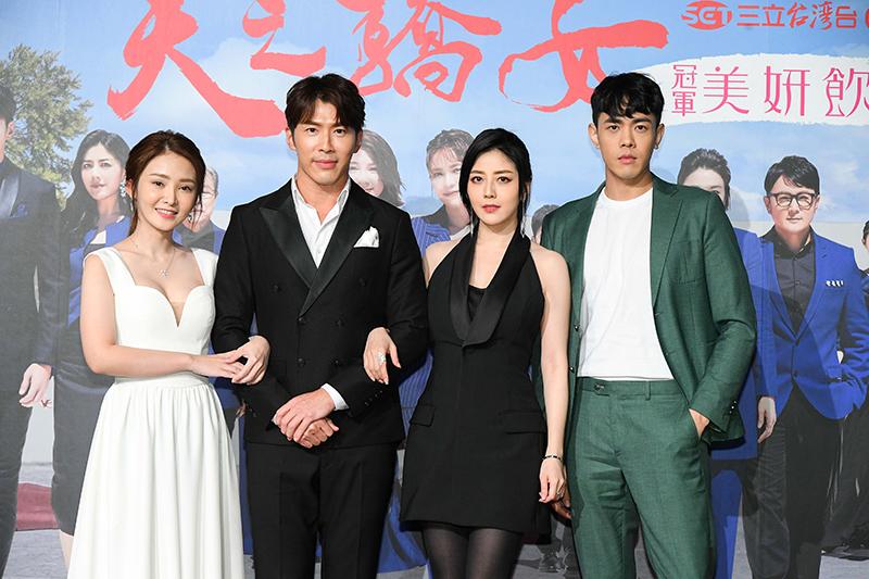 《天之驕女》主要演員(左起)陳子玄、黃少祺、韓瑜、李家慶。/三立電視提供