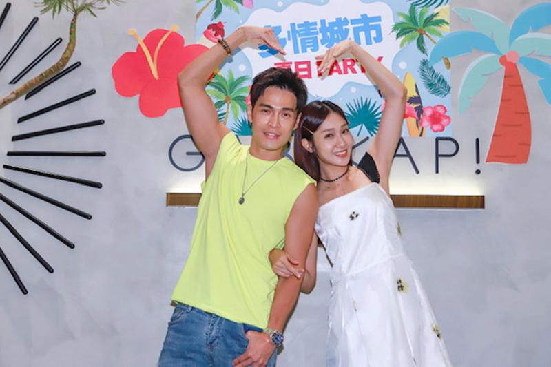 邱子芯(右)在《多情城市》夏日派對上也澄清說自己其實沒有不喜歡吻戲。