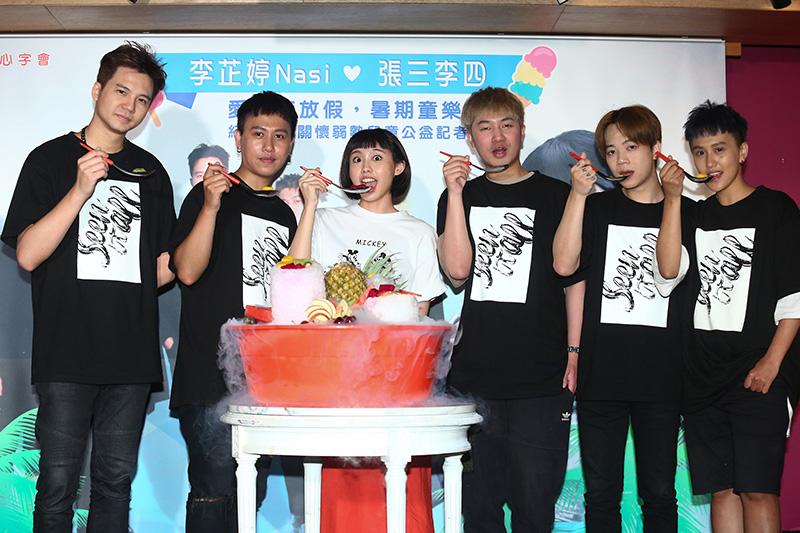 金曲獎最佳演唱組合「張三李四」與李芷婷(中)手做巨型愛心水果剉冰與小朋友用愛消暑。