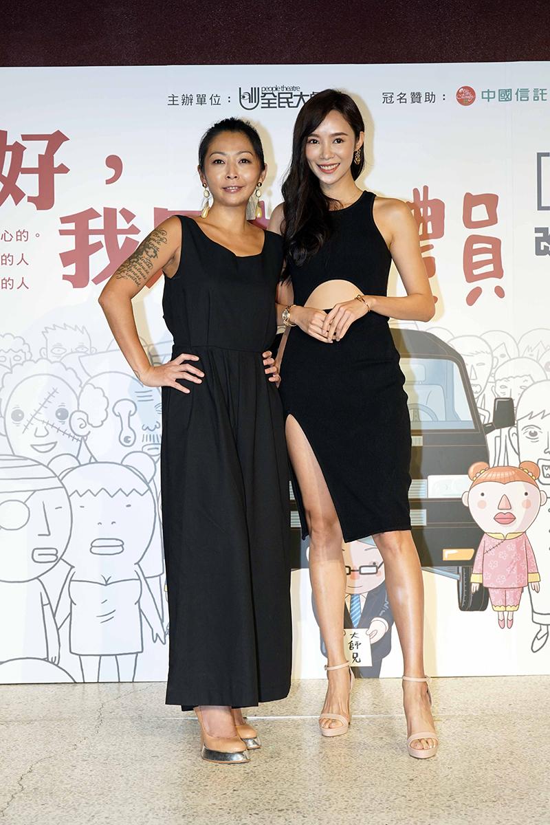 林曉培(左)以及康茵茵(右)在音樂劇《你好,我是接體員》中飾演一對戀人。/全民大劇團提供