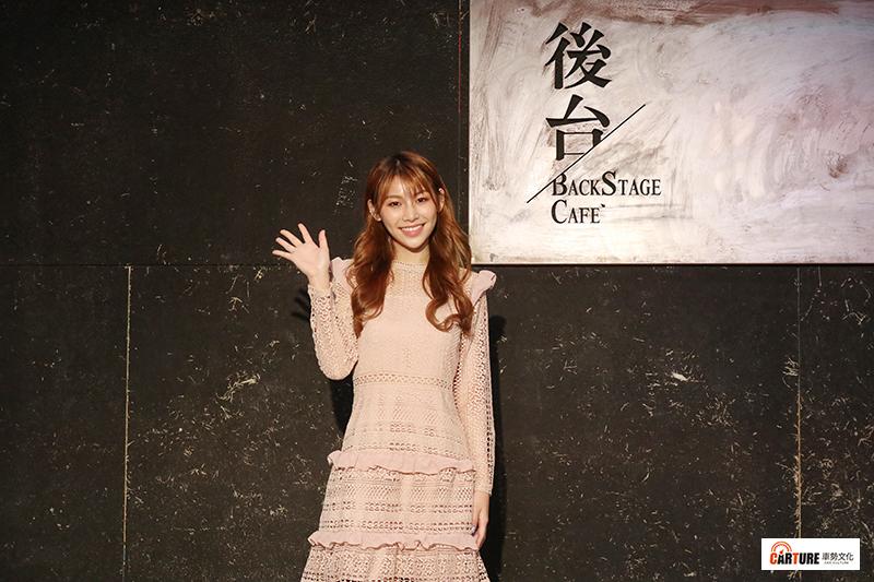 歌手采子舉辦首張專輯《采子喃喃》發片記者會。