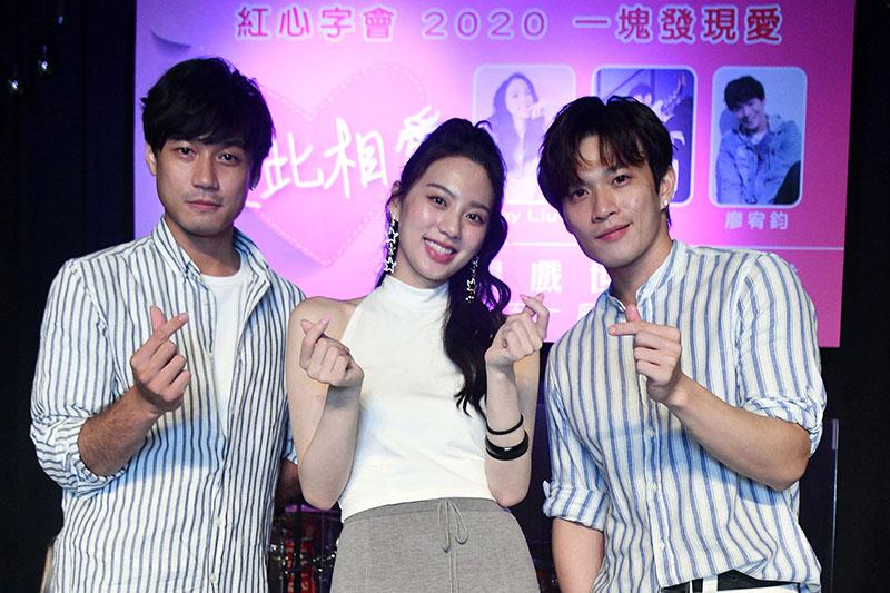 葉玉傑(左起)、Amy Liu、廖宥鈞共同舉辦公益演唱會。