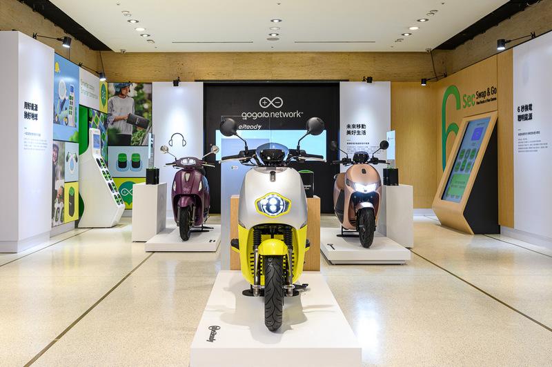 即日起至信義誠品就能ㄧ次欣賞Gogoro、宏佳騰、eReady、PGO與Yamaha電動機車。