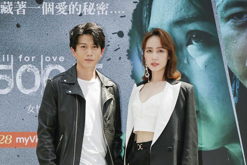《追兇500天》首映記者會出席演員(佐起)莫子儀、黃瀞怡(小薰)。