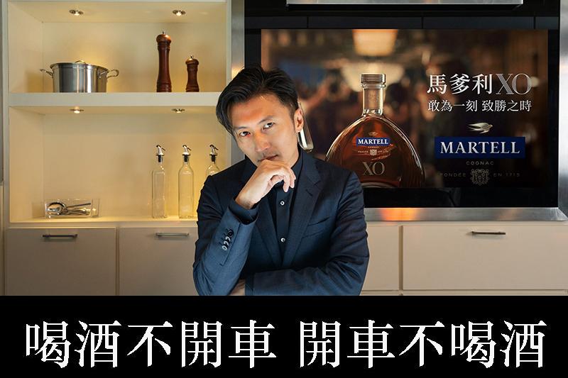 Martell馬爹利改良經典獨特拱形瓶身,邀請到謝霆鋒為其代言。