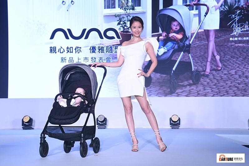 林心如出席嬰童精品品牌Nuna新品發表會。