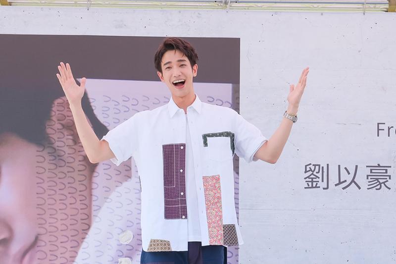 劉以豪出道11年首張音樂作品EP《U》連跑南、北兩地舉辦簽唱會。/何樂音樂提供