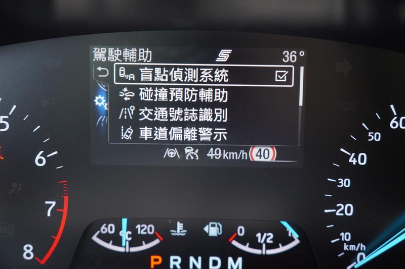 Focus身上廣受好評的Co-Pilot360系統導入iACC功能後讓這套主動安全系統更為全面