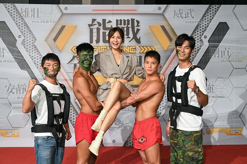 《能戰!全民新視界》邀蔡昌憲、吳怡霈、楊子儀體驗國軍訓練。