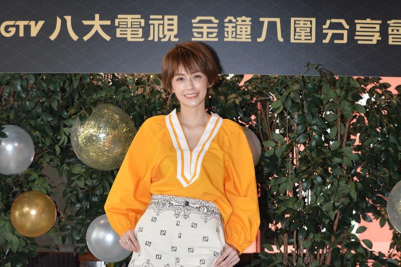八大電視金鐘入圍分享會,袁艾菲以「我們不能是朋友」首次入圍戲劇女配角。