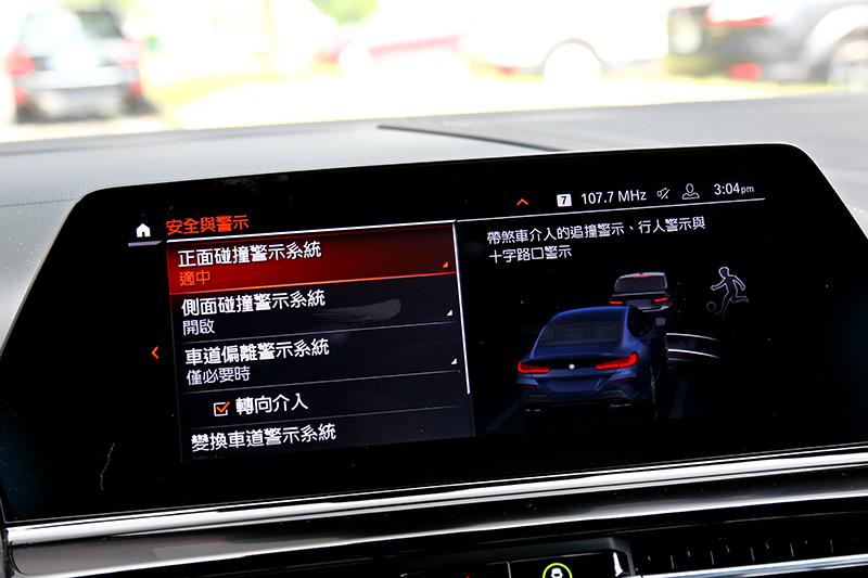 智慧駕駛輔助系統列為標準配備。